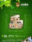 壹品江山3室2厅2卫105平方米户型图