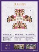 珠光山水御苑2室2厅1卫76--104平方米户型图