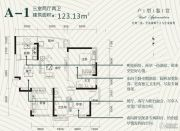 金色港湾双湖泊岸3室2厅2卫123平方米户型图