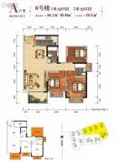 大都郡2室2厅2卫90平方米户型图