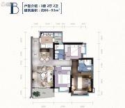 嘉辉豪庭・森镇3室2厅2卫0平方米户型图