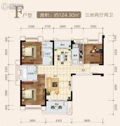 金银湖1号院3室2厅2卫124平方米户型图