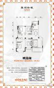 东陌映像4室2厅2卫149平方米户型图