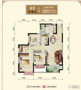 汉江新城3室2厅2卫0平方米户型图