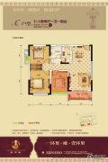 鑫星壹环里3室2厅1卫93平方米户型图