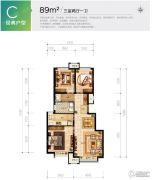 潮白河孔雀城盛景澜湾3室2厅1卫89平方米户型图