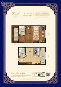 宏泰铂郡1室1厅2卫64平方米户型图