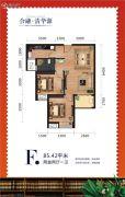 合融清华源2室2厅1卫85平方米户型图