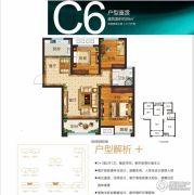 谦祥万和城3室2厅1卫89平方米户型图