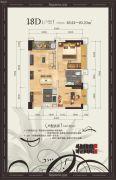 美泉16121室1厅1卫62--65平方米户型图