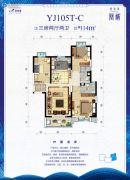 碧桂园凰城3室2厅2卫114平方米户型图