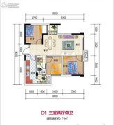 宇众悦城3室2厅1卫71平方米户型图