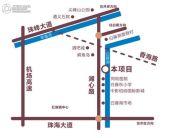奥园香海美景交通图