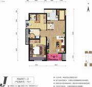 天朗大兴郡2室2厅1卫75平方米户型图