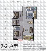 阳光国际3室2厅2卫118平方米户型图