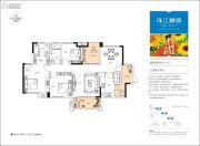 珠江郦城3室2厅2卫127平方米户型图