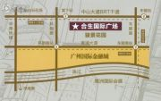 合生骏景广场交通图