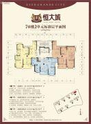 十堰恒大城3室2厅2卫119平方米户型图