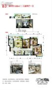 阳光100国际新城3室2厅1卫108平方米户型图