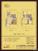 西湖・水印嘉苑4室3厅4卫217平方米户型图