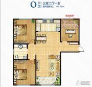 天业盛世景苑3室2厅1卫101平方米户型图