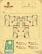 鞍山恒大绿洲0室0厅0卫90--136平方米户型图