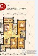 学仕御府3室2厅2卫122平方米户型图