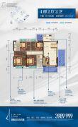 碧桂园・海湾城4室2厅2卫100--141平方米户型图