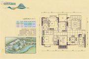 中金城投・九龙湾3室2厅2卫114平方米户型图