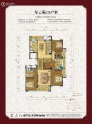 绿城玫瑰园4室2厅3卫252平方米户型图