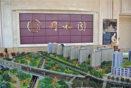 乐业·丹桂园-楼盘详情-宣城腾讯房产