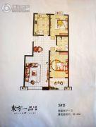 东方一品2室2厅1卫92平方米户型图