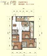 万城首座4室2厅2卫117平方米户型图
