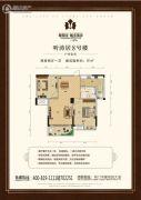葡萄园・城市花园2室2厅1卫91平方米户型图