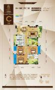 金海国际3室2厅2卫129平方米户型图