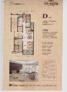 大祥・金廷公馆3室2厅1卫139平方米户型图