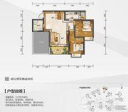 白金壹号2室2厅1卫85平方米户型图