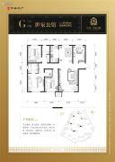 中海文昌公馆4室2厅2卫0平方米户型图