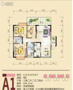 桐洋新城3室2厅2卫106平方米户型图