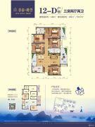 彰泰峰誉3室2厅2卫128平方米户型图