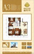鑫利8号5室2厅2卫157平方米户型图