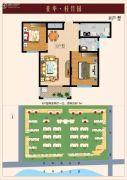 亚华桂竹园2室2厅1卫89平方米户型图
