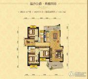 天湖御林湾4室2厅2卫143平方米户型图