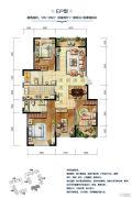 华辰玉海豪庭4室2厅2卫126--135平方米户型图