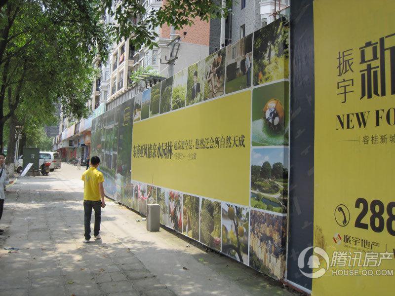 新境界花园实景图(2010-05-10)
