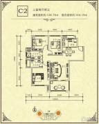 碧海一家名城3室2厅2卫104--128平方米户型图