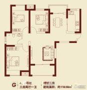 阳光城3室2厅1卫135平方米户型图