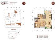 金宸悦�B3室2厅2卫103平方米户型图