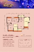 凯南广场3室2厅2卫111平方米户型图