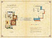 财富立方2室2厅1卫89平方米户型图